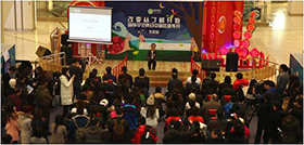 Comradis celebrates Rare Disease Day in Beijing